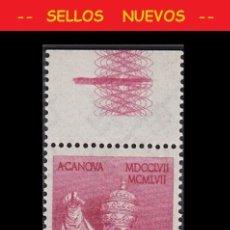 Sellos: LOTE SELLOS NUEVOS - POSTE VATICANE 1957 - VATICANO - AHORRA GASTOS COMPRA MAS SELLOS. Lote 191653566