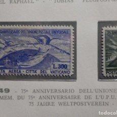 Sellos: POSTE VATICANE IVERT & TELLIER Nº 18 Y 19 - AÑO 1949 - AEREOS - NUEVOS - SERIE COMPLETA. Lote 194096915