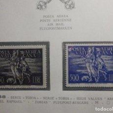 Sellos: POSTE VATICANE IVERT & TELLIER Nº 16 Y 17 - AÑO 1948 - AEREOS - NUEVOS - SERIE COMPLETA. Lote 194096972