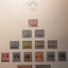 Sellos: POSTE VATICANE, PER PACCHI - PAQUETES POSTALES. IVERT & TELLIER Nº 1 AL 15 AÑO 1931. SERIE COMPLETA.. Lote 194153860
