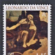Sellos: VATICANO 2019 V CENTENARIO DE LA MUERTE DE LEONARDO DA VINCI. Lote 194717606