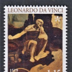 Sellos: VATICANO 2019 V CENTENARIO DE LA MUERTE DE LEONARDO DA VINCI. Lote 194717675