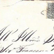 Sellos: VATICANO. ESTADO DE LA IGLESIA. FRONTAL CON SELLO DE 2B. LUJO... Lote 194859082