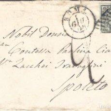 Sellos: VATICANO. ESTADO DE LA IGLESIA. FRONTAL CON SELLO DE 2B. 1869. LUJO... Lote 194859260
