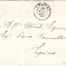 Sellos: VATICANO. ESTADO DE LA IGLESIA. FRONTAL CON SELLO DE 10 CEN. 1869. LUJO... Lote 194862201