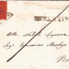 Sellos: VATICANO. ESTADO DE LA IGLESIA. FRONTAL CON SELLO DE 10 CEN. 1869. LUJO... Lote 194862271