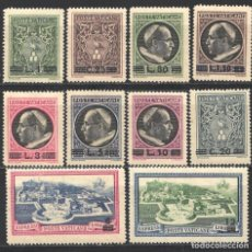 Sellos: VATICANO, 1946 YVERT Nº 120 / 127, EXPRESO Nº 7,8 /**/ . Lote 195416080