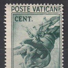 Sellos: VATICANO, 1933 YVERT Nº 72 /*/ EXPOSICIÓN MUNDIAL DE LA PRENSA CATÓLICA, . Lote 196232985