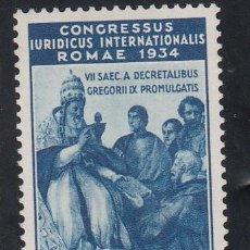 Sellos: VATICANO, 1935 YVERT Nº 71 /**/, CONGRESO JURÍDICO INTERNACIONAL, ROMA, SIN FIJASELLOS . Lote 196234435
