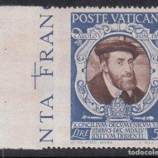 Sellos: VATICANO, 1946 YVERT Nº 138 /**/, EMPERADOR CARLOS V, VARIEDAD PARTE IZQUIERDA SIN DENTAR. . Lote 196251985