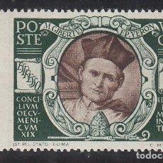 Sellos: VATICANO, EXPRESO 1946 YVERT Nº 9 /**/, CARDENAL M. GIBERTI, VARIEDAD PARTE IZQUIERDA SIN DENTAR. . Lote 196252257