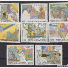 Sellos: SELLOS VATICANO 1986 Y&T 75/82** AEREOS PAPA JUAN PABLO II. Lote 199170047