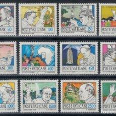 Sellos: SELLOS VATICANO 1984 Y&T 755/66** PAPA JUAN PABLO II. Lote 199170292