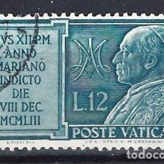 Selos: VATICANO 1954 - AÑO MARIANO, PIO XII - SELLO USADO. Lote 203418775