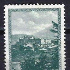 Selos: VATICANO 1965 - MONTE CASSINO - SELLO USADO. Lote 203420973