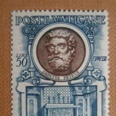 Sellos: POSTE VATICANE - VATICANO AÑO 1953 PAPAS - EDIFIL 203. Lote 205270986