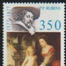 Sellos: VATICANO 1977 SCOTT 629 SELLO ** CENT. NACIMIENTO PIER PAOLO RUBENS MADONNA WITH PARROT YVERT 644. Lote 207079866