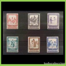 Sellos: SERIE DE SELLOS DEL VATICANO 1965, YVERT 422/27, SC. Lote 207230655