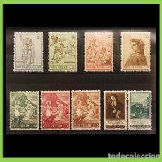 Sellos: SERIE DE SELLOS DEL VATICANO 1965, YVERT 428/31, SC. Lote 207231441