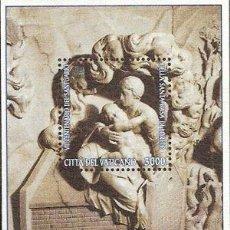 Sellos: VATICANO 1995 HB IVERT 15 *** 700ª ANIVERSARIO DEL SANTUARIO DE LORETO - ESCULTURA. Lote 210030196