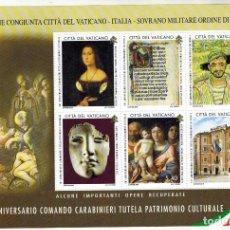 Sellos: HOJA BLOQUE DE EL VATICANO AÑO 2019 PATRIMONIO CULTURAL CONJUNTA CON ITALIA. Lote 210734125