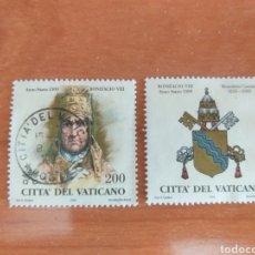 Sellos: VATICANO 1998. USADO. LOS PAPAS Y LOS AÑOS SANTOS. Lote 212765301