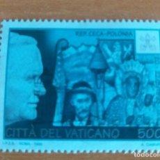 Sellos: VATICANO 1996. USADO. VIAJES DE JUAN PABLO II EN 1995. Lote 212766853