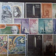 Sellos: SELLOS CON GOMA ORIGINAL DEL VATICANO W005. Lote 214101533