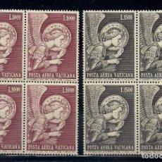 Sellos: VATICANO 1968 - LA ANUNCIACION DE FRA ANGELICO EN BLOQUE DE 4 - YVERT AV 53/54**. Lote 221097130