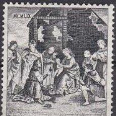 Sellos: LOTE DE SELLOS NUEVOS - VATICANO - NAVIDAD (AHORRA EN PORTES, COMPRA MAS). Lote 221413952