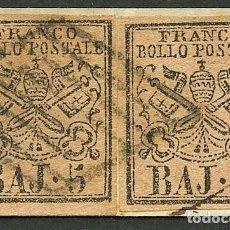 Sellos: VATICANO, ESTADO PONTIFICIO, SELLO, ESCUDO NACIONAL, 1852, (2), CERT. ROIG, STAMP ITALY. Lote 222609822