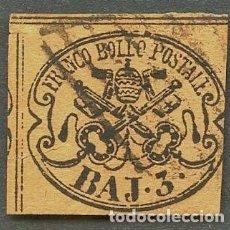 Sellos: VATICANO, ESTADO PONTIFICIO, SELLO, ESCUDO NACIONAL, 1852, VARIANTE, CERT. ROIG, STAMP ITALY. Lote 222815967