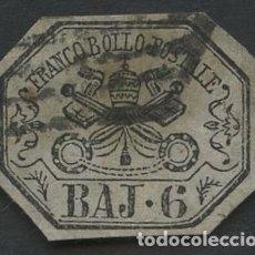 Sellos: VATICANO, ESTADO PONTIFICIO, SELLO, ESCUDO NACIONAL, 1852, CERT. ROIG, STAMP ITALY. Lote 222825762
