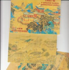 Sellos: VATICANO - E.P - CARTOLINE POSTALI - 1996 - CHINA 96 ESPOSIZIONE FILATELICA INT. ASIATICA. Lote 222906906