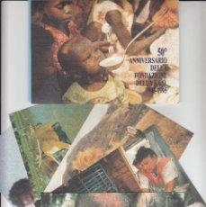 Sellos: VATICANO - E.P - CARTOLINE POSTALI - 1995 -50 ANNIVERSARIO DELLA FONDAZIONE DELLA FAO. Lote 222962282