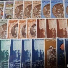 Sellos: SELLOS CON GOMA ORIGINAL DEL VATICANO F016. Lote 224646395