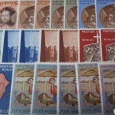 Sellos: SELLOS CON GOMA ORIGINAL DEL VATICANO F018. Lote 224646702