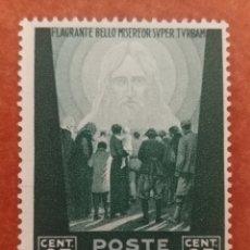 Sellos: VATICANO, APARICIÓN DE JESUCRISTO 1942 MH*(FOTOGRAFÍA REAL). Lote 225232567