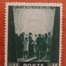 Sellos: VATICANO, APARICIÓN DE JESUCRISTO 1942 SIN GOMA (FOTOGRAFÍA REAL). Lote 225232915