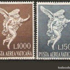 Selos: VATICANO CORREO AEREO YVERT NUM. 45/46 ** SERIE COMPLETA SIN FIJASELLOS ARCÁNGEL SAN GABRIEL. Lote 226833345