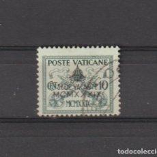 Sellos: VATICANO IVERT 85B. AÑO 1939. USADO.. Lote 230680200