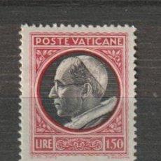 Sellos: VATICANO IVERT 116. AÑO 1945. NUEVO CON FIJASELLOS.. Lote 230683705