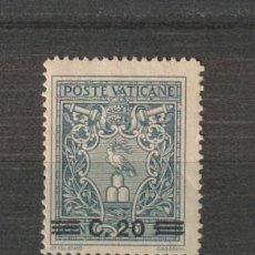 Sellos: VATICANO IVERT 120*. AÑO 1946. NUEVO CON FIJASELLOS.. Lote 230685195