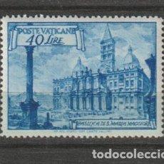 Sellos: VATICANO IVERT 148*. AÑO 1949. NUEVO CON FIJASELLOS. Lote 230695525