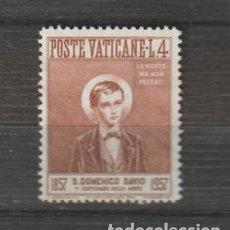 Sellos: VATICANO IVERT 237(*). AÑO 1957. NUEVO SIN GOMA.. Lote 230710980