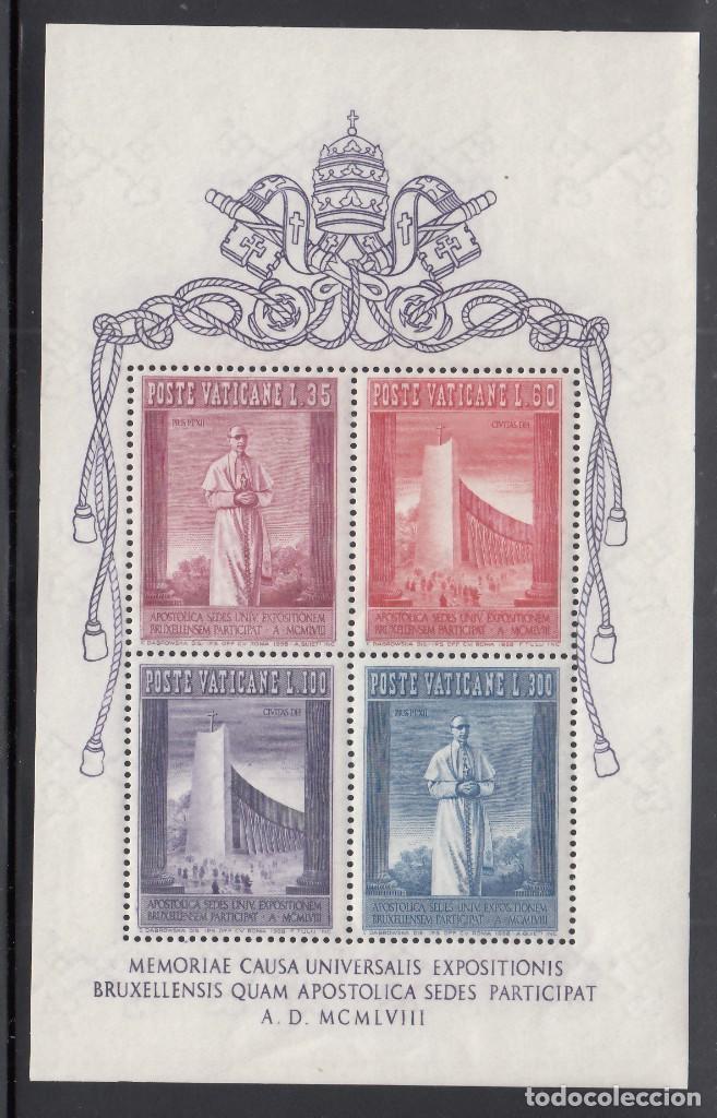 VATICANO, 1952 YVERT Nº 2 /**/, EXPO- BRUSELAS, SIN FIJASELLOS (Sellos - Extranjero - Europa - Vaticano)