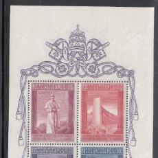 Sellos: VATICANO, 1952 YVERT Nº 2 /**/, EXPO- BRUSELAS, SIN FIJASELLOS. Lote 232325805