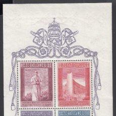 Sellos: VATICANO, 1952 YVERT Nº 2 /*/, EXPO- BRUSELAS. Lote 232325940