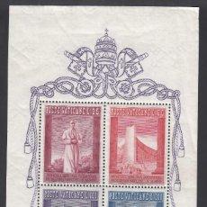 Sellos: VATICANO, 1952 YVERT Nº 2 /**/, EXPO- BRUSELAS, SIN FIJASELLOS. Lote 232326925