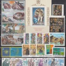 Sellos: VATICANO, 1994 AÑO COMPLETO. SERIES Y HOJA BLOQUE, NUEVOS SIN FIJASELLOS.. Lote 232383160